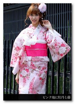 ときめき恋浴衣3点セット【ピンク地に牡丹と藤】.png